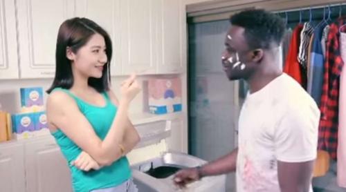 chinois-publicité.JPG